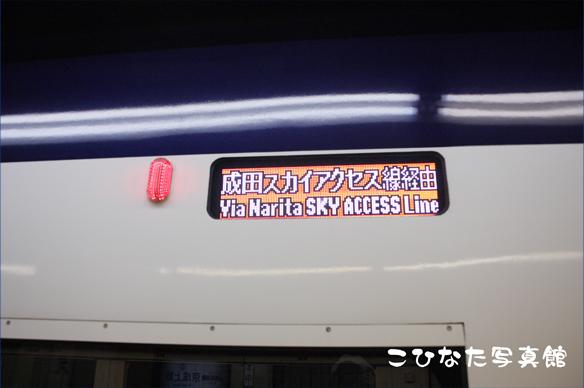 skyliner13.JPG