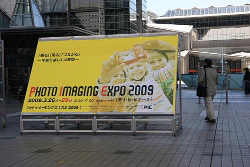 pie200902.JPG