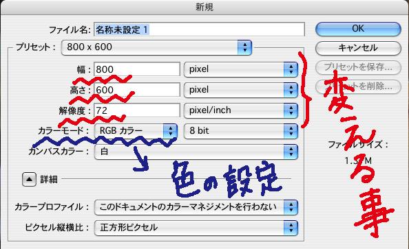sagyou03.jpg